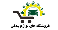 Car-Accessory-Shop-Logo